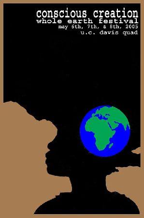 2005poster.jpg