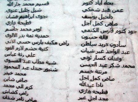 names_12-6-05.jpg