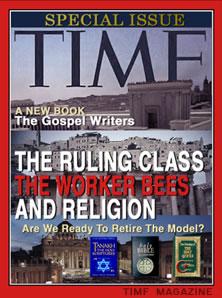 cover_of_TIMF_magazine.jpg